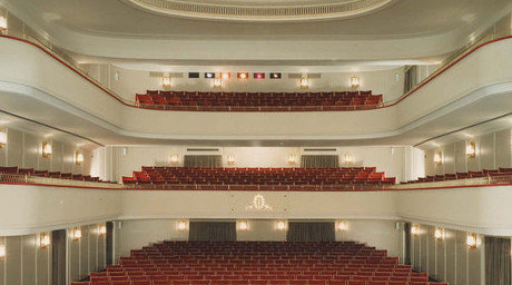 Stadttheater Lindau